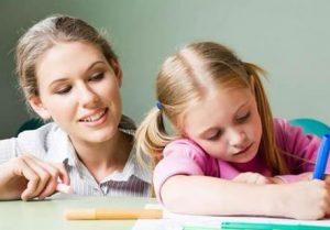 师大教育自考汉语言文学专业培训班收费多少
